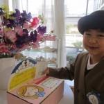 1月26日カトリック児童福祉の日